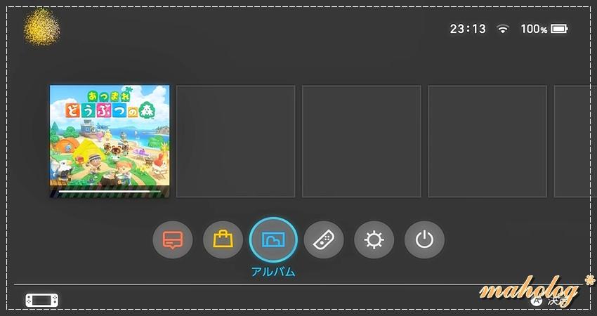 Nintendo Switchスクショをスマホに転送